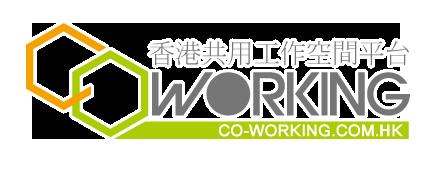 共享經濟O2O平台: 香港共用工作空間平台 @ CompBrother 腦爸打