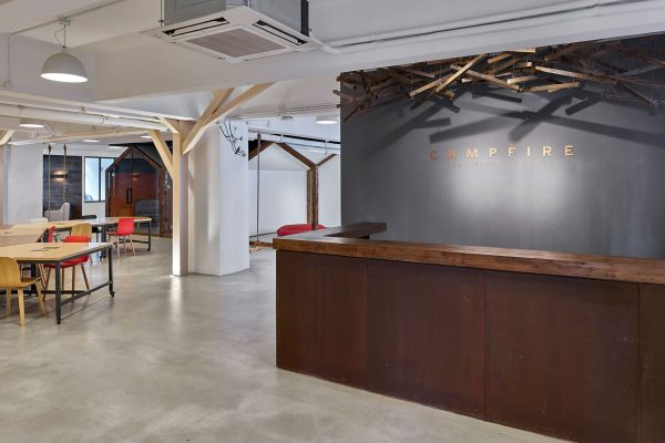 Hong Kong Coworking Space: Campfire(共用工作空間 Coworking Space)